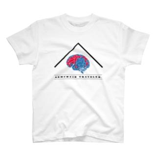 脳内世界旅行 - armchair traveler - T-shirts