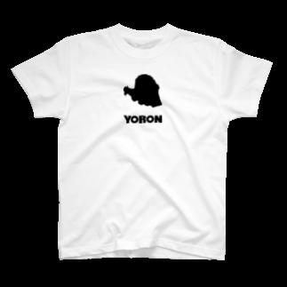 Kazuki○taの与論島のかたち T-shirts