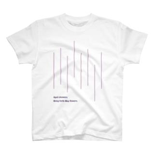 April T-shirts