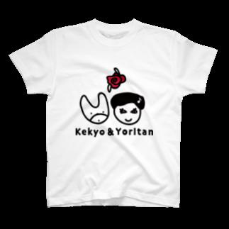 Kekyo & Yoritan RECORDSのthe 5th anniversary T-shirts