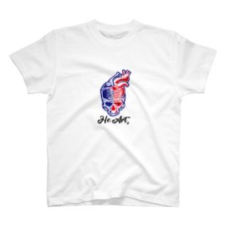 He Art T-shirts