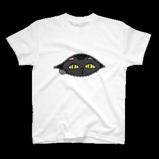 なきむしいもむしのひょっこり猫 T-shirts