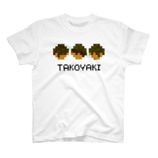 たこ焼き×ピクセルアート T-shirts