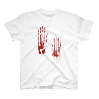 血塗られた手形シリーズ T-shirts