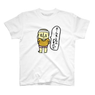 ナイーブ人間 T-shirts