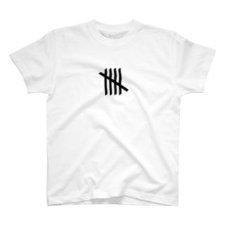 tally T-shirts