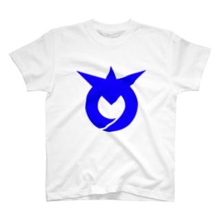 合川 青 T-shirts