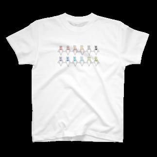ひっそり部門のcolorful Cliones T-shirts