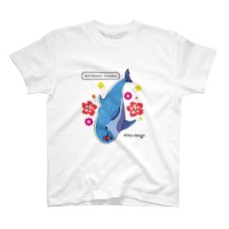 華やかボタニカルなハンドウイルカ T-shirts
