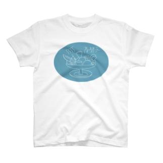 プリンアラモード・ブルー T-shirts