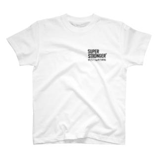 【公式】SUPER STRONGER T-shirts