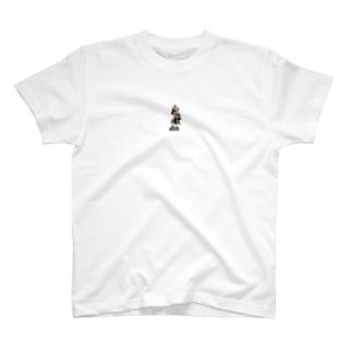 四天王・持国天 T-shirts