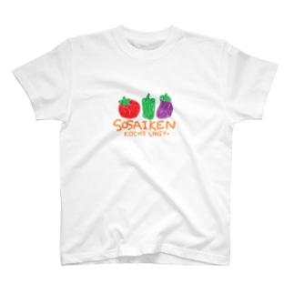 蔬菜2018 T-shirts