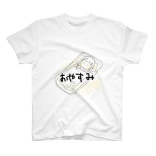 おやすみざんげちゃん T-shirts