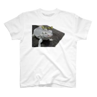 だいふくさん てへぺろ T-shirts