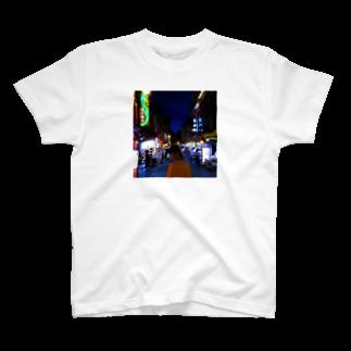 未明の僕の友達 T-shirts