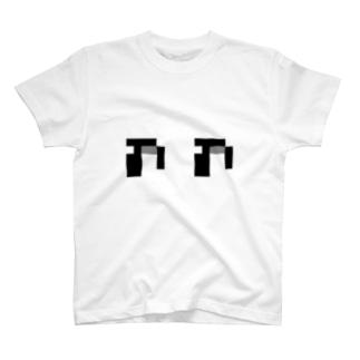 みてない T-shirts