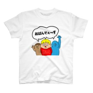 ごあいさつ T-shirts