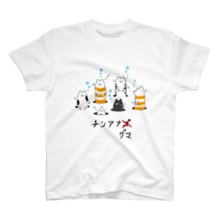 チンアナグマ T-shirts