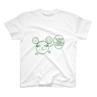 SAIKOUDESU@ネズミ T-shirts
