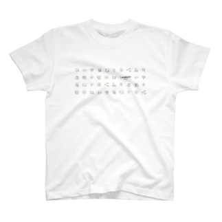 enebular icons T-shirts