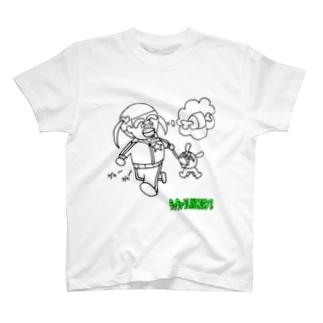 Tシャツ ロゴ入り T-shirts