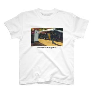石神井公園のワニ Tシャツ