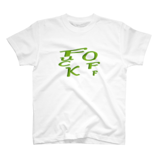 cafegreenのじゃまするな T-shirts