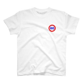 街中標識シリーズ 時速ロゴ T-shirts