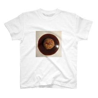 牛肉のパイ包み T-shirts