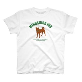 美濃柴立ち姿(緑) T-shirts