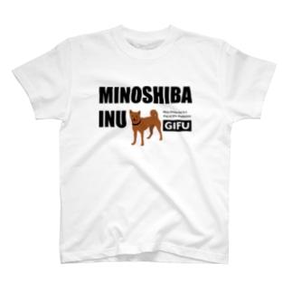美濃柴立ち姿Ⅲ(黒) T-shirts