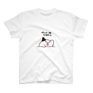 プリントが足りないオバケ T-shirts
