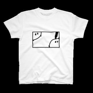 といすのしかくのなか T-shirts