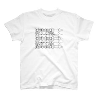 Gira T-shirts