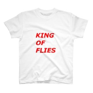 hae T-shirts