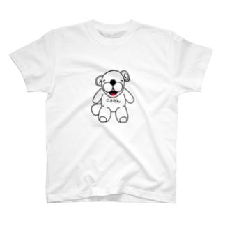 ころたん T-shirts