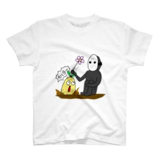 マンドレイクもどきとジェイソン T-shirts