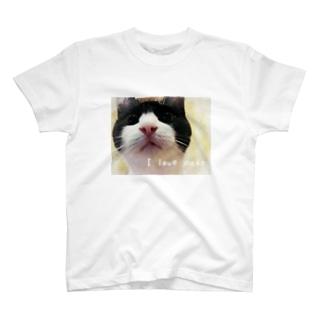 モコネコSHOPのI love cats ③ T-Shirt