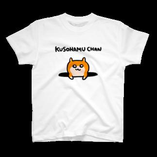 NORICOPOの穴から覗くクソハムちゃん T-shirts