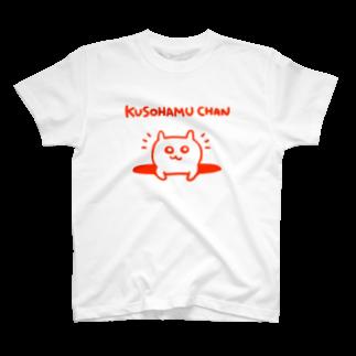 NORICOPOの穴から覗くクソハムちゃん(赤) T-shirts
