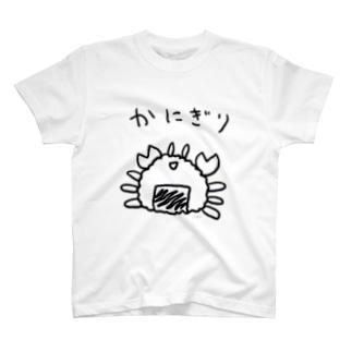 かにぎり T-shirts
