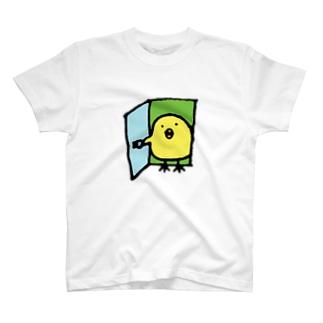 いるかい? T-shirts