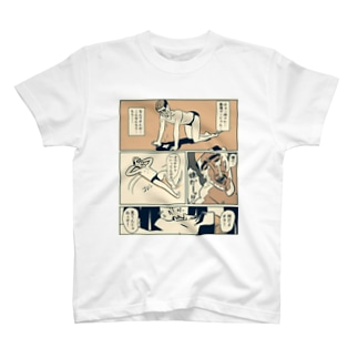オープンブレインコネクテッドオール T-shirts