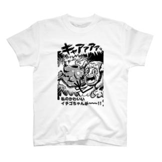 へなこレトロ漫画風 T-shirts