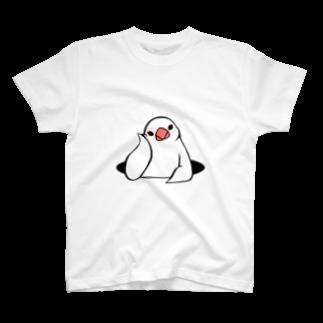 Very berry tasteのアンニュイ文鳥 T-shirts