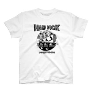 STUDIO KIKUCHIのハードロック T-shirts