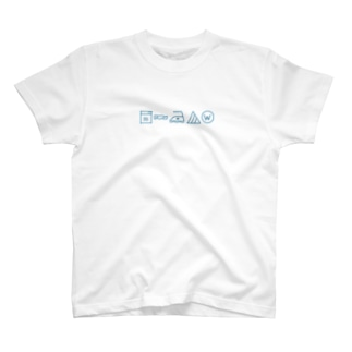 取り扱い絵表示 T-shirts