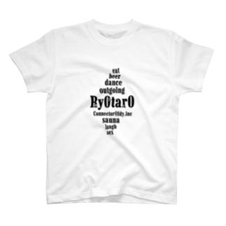 Ry0tar0_white T-shirts