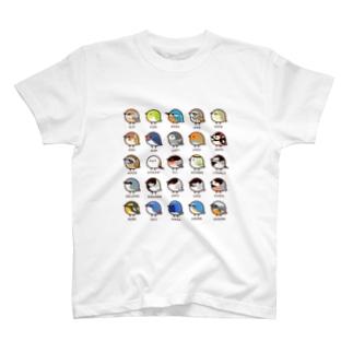 日本の小鳥 T-shirts